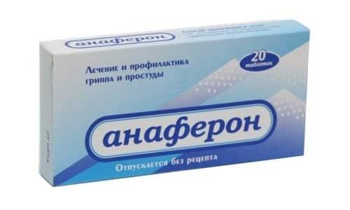 Анаферон широко используется для профилактики рецидива герпеса, гриппа и других инфекций