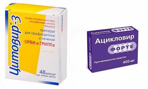 Цитовир назначают для комплексного лечения и профилактики ОРВИ и гриппа. Курс приема препарата составляет 4 дня