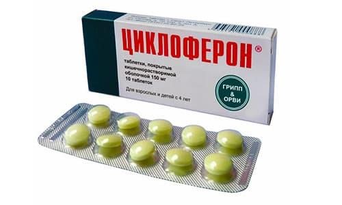Циклоферон используется для профилактики инфекционных заболеваний и при комплексном лечении вирусных патологий