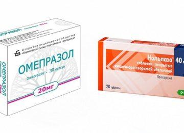 В чем разница между препаратами Нольпаза и Омепразол?